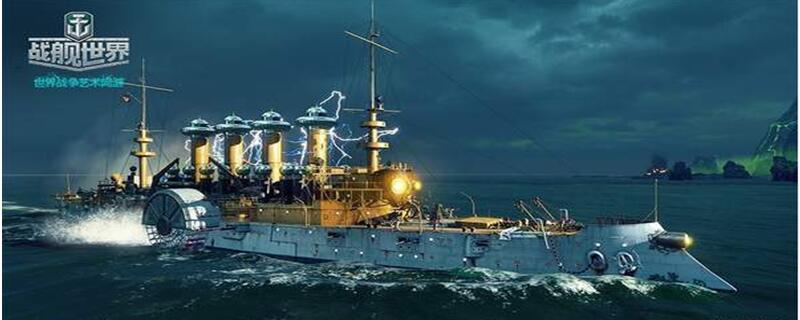 战舰世界航母加点
