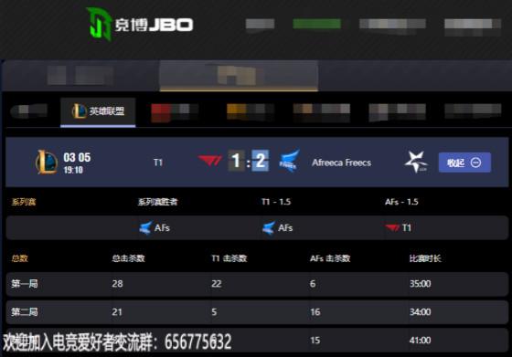 Dread盲僧盘活三路,AF让一追二终结T1连胜!
