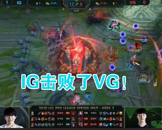 IG击败VG,Shy哥的滑板鞋让对手绝望,肉鸡拿到2000杀!