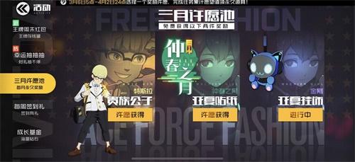 """新选手""""黑帆·马琳""""参赛!《王牌战士》手游新版今日发布"""