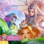 新職業新種族登場!《戰歌競技場》手游全新版本3.26發布