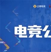 中国电竞市场人才缺口50万如何将热爱转变为职业?