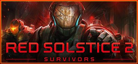红至日2:幸存者