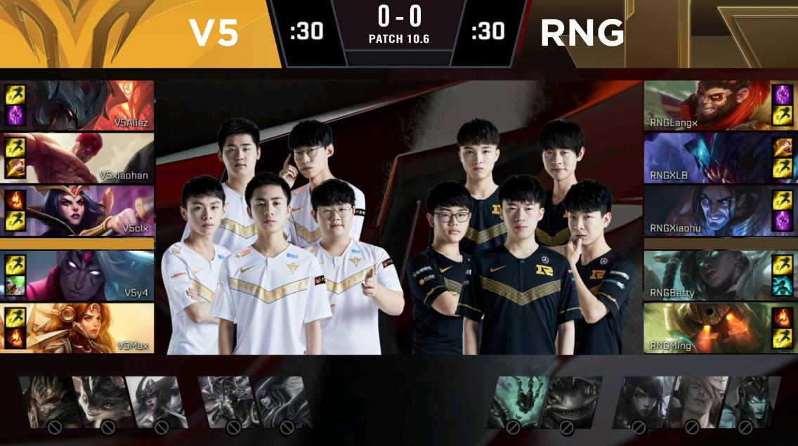 RNG击败V5,拿到三连胜!Mlxg却分析了队伍中的两个隐患!