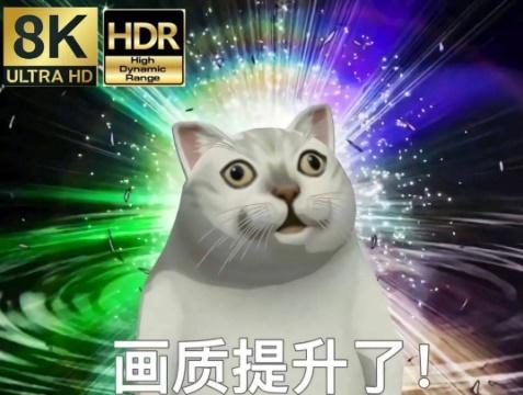 企鹅电竞TV版上线啦!画质全面升级 视野更加广阔