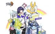 崩坏3芽衣生日活动玩法介绍