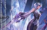 王者荣耀与镜互动任务玩法介绍