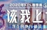 春季赛快讯:TES鏖战五局终获首胜,南京Hero苦吞六连败!