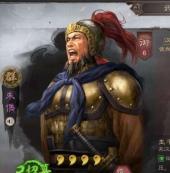 三國志戰略版朱儁S3玩法介紹