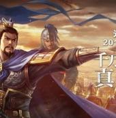 三國志戰略版朱儁S3陣容搭配推薦