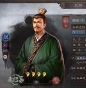 三國志戰略版劉曄玩法詳解