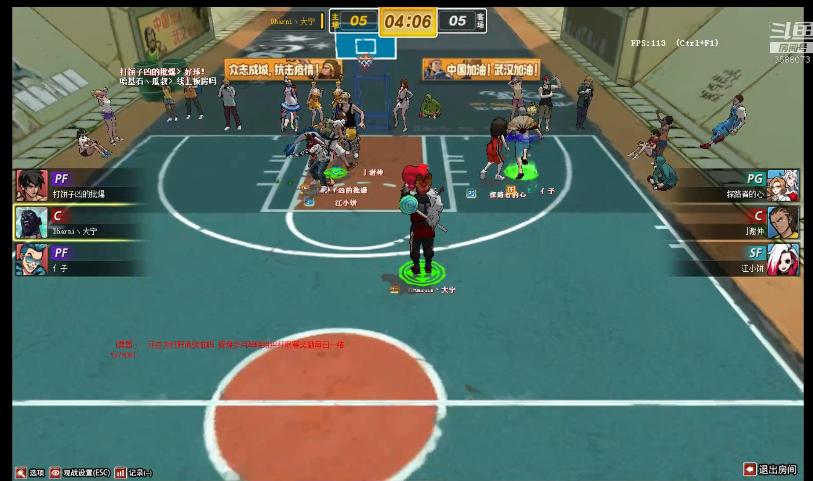 《街头篮球》编辑部之FS专属红包封面,你想要吗?
