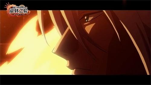 冲突与纷争,DNF官方动画第二季机械七战神预告发布