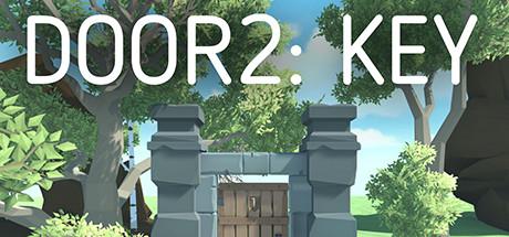 門2:鑰匙