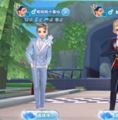QQ飛車手游心動之旅模式玩法介紹