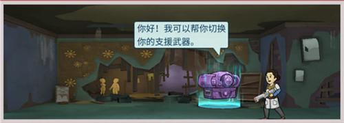 《辐射:避难所Online》x《毁灭战士:永恒》联动前瞻