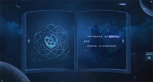 """""""代号N""""是一款什么游戏?腾讯携手祖龙秘密研发的手游大作猜想"""