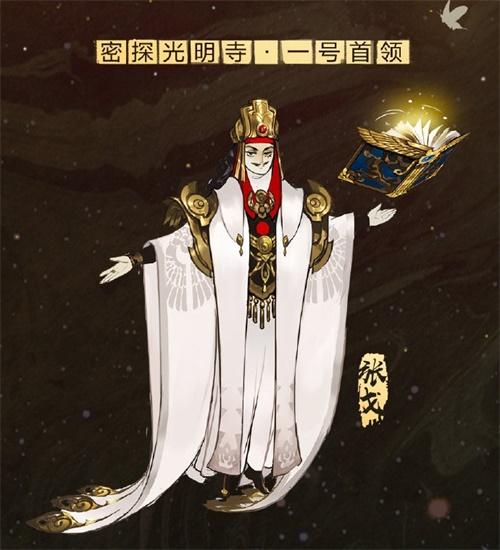 《剑网3:指尖江湖》全新8人副本【大光明寺】爆料