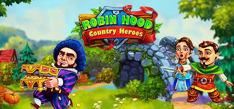 羅賓漢:鄉村英雄