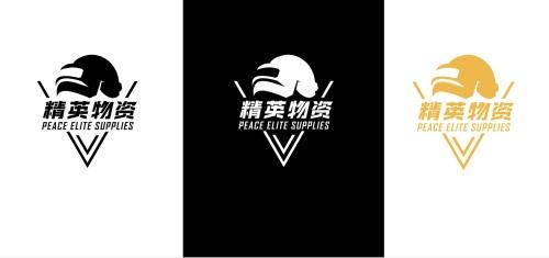 《和平精英》周年庆合作品牌齐助阵