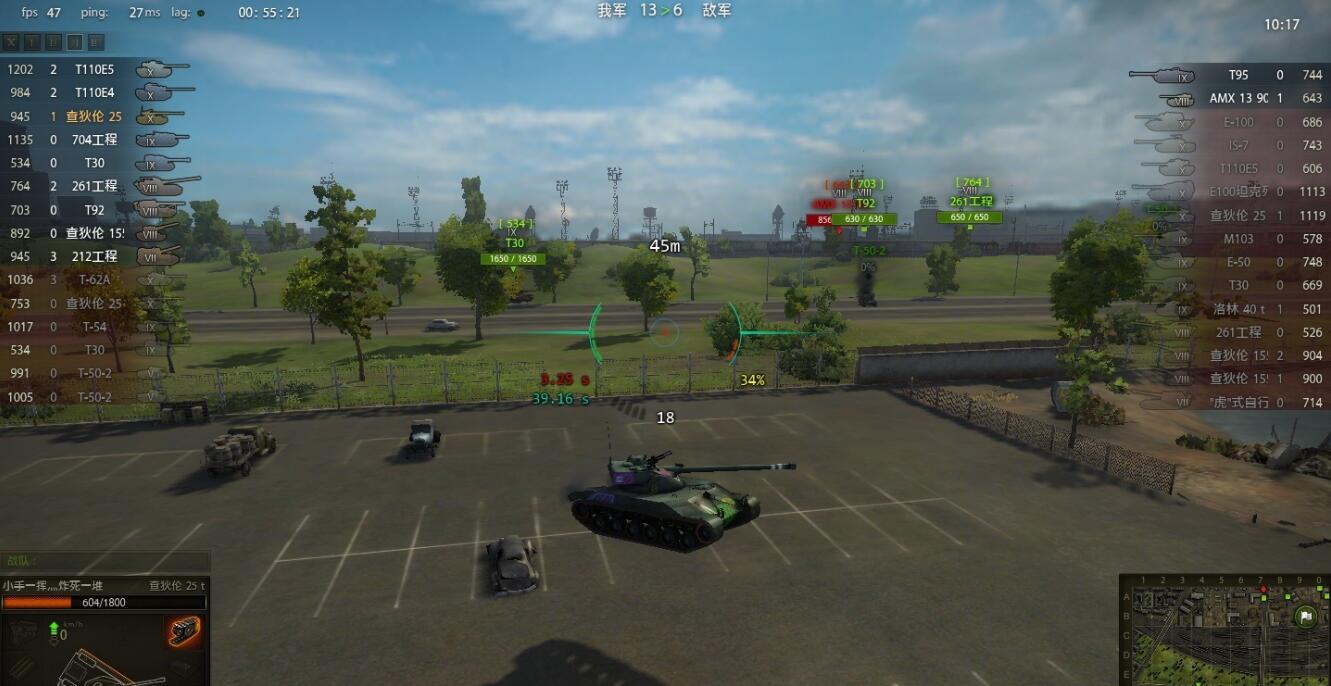电脑上的战舰游戏推荐