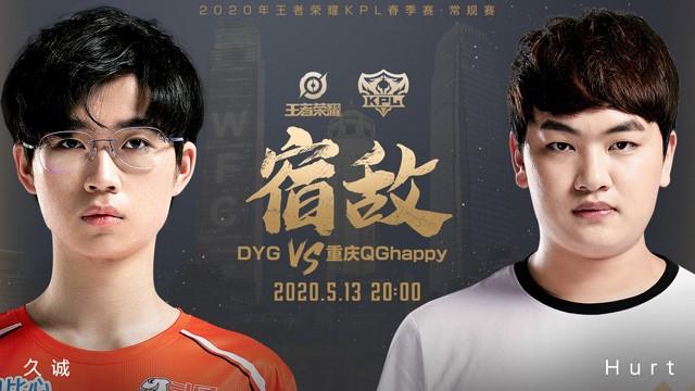 你是赛评师:DYG力克重庆QG锁定季后赛,重庆QG打架队两连败的问题是什么?