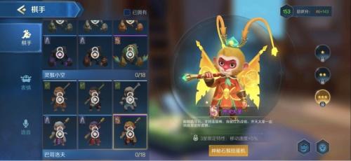 """《战歌竞技场》5.13正式上线,携快手送""""神棋""""福利"""