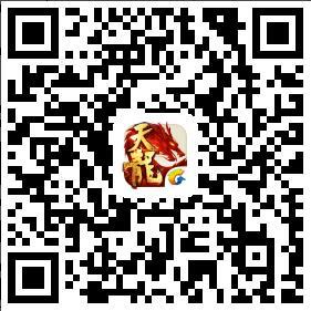 《天龙八部手游》三周年庆狂欢升级 侠气同行精彩无限