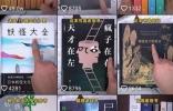 总结5类不用出镜,但能涨粉变现的短视频玩法