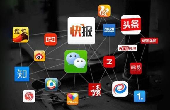 自媒体五大平台,一部手机操作就可赚钱,日赚300元