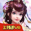 戀仙-送vip7