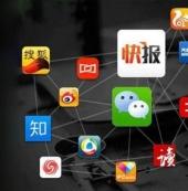 自媒體五大平臺,一部手機操作就可賺錢,日賺300元