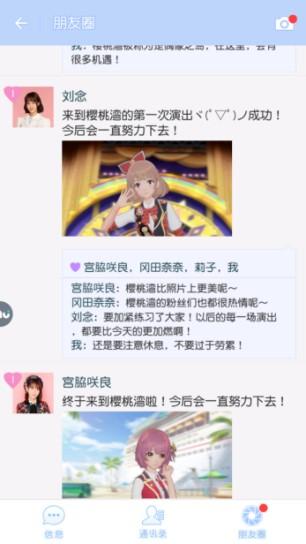 《创造营2020》×《樱桃湾之夏》 AKB48 Team SH引爆偶像人气