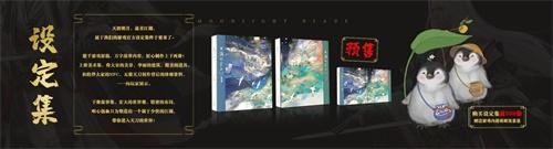 《天涯明月刀手游》暑期迎来终极测试,五周年爆料全程高能!