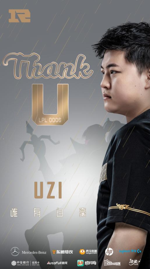 Uzi正式退役!他不是神 他只不过是一个坚持了八年的追梦人