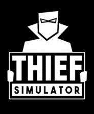 小偷模擬器