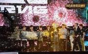 「快讯」LPL006号选手Uzi正式宣布退役