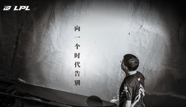 Uzi退役 EDG官方发布一张合影照 虐哭无数LPL粉丝