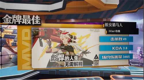 """最强王牌荣耀加冕!《王牌战士》""""最强王牌""""春季总决赛精彩回顾"""