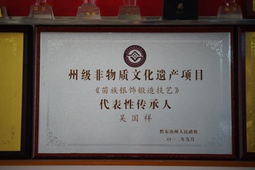 """""""非遗""""大师亲自监制 《热血传奇怀旧版》推出20周年限量典藏版点卡"""