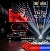 火影忍者全民格斗盛宴开启 第十六届无差别大赛6月15日开赛!