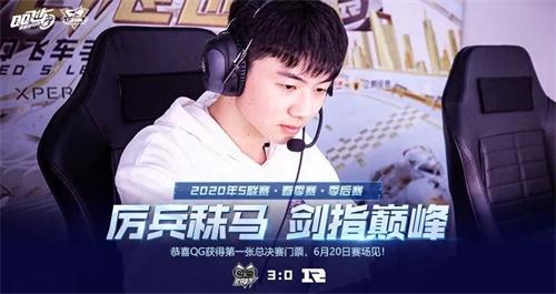6月20日,QQ飞车手游S联赛春季决赛开战!