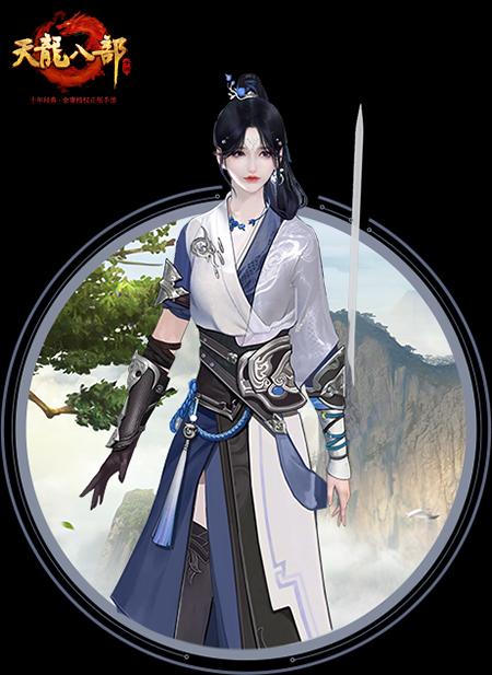 《天龙八部手游》全新门派华山即将登场 长剑一柄驰骋江湖