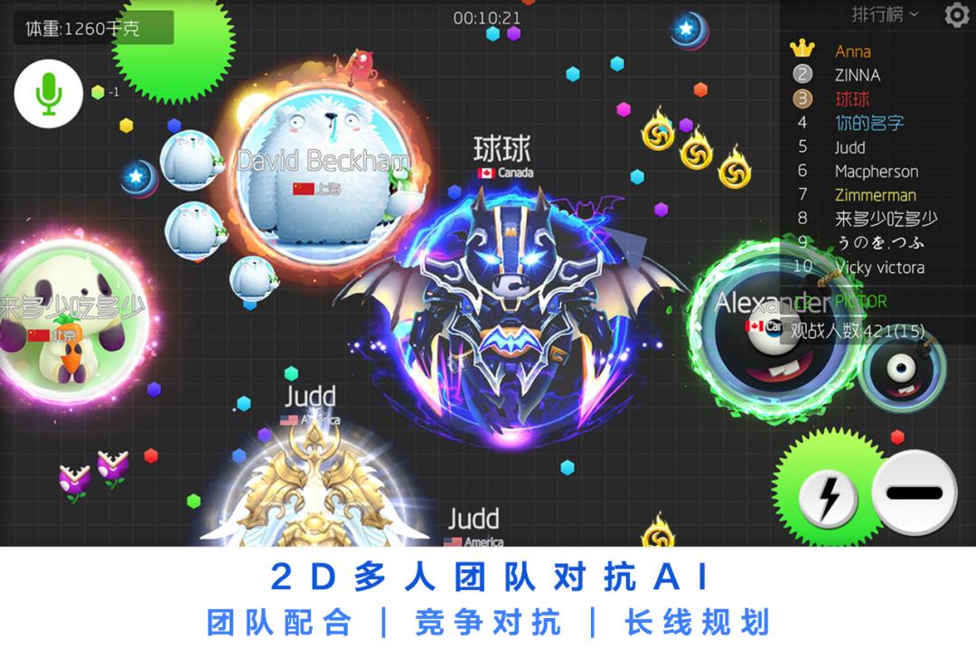 超参数科技确认参展2020 ChinaJoy BTOB,邀您一起感受高智能虚拟世界