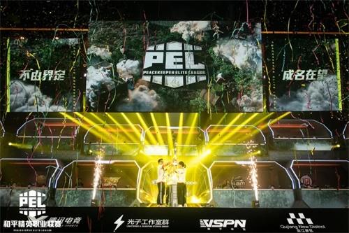 《腾讯侯淼:PEL的使命就是持续地探索电竞的更多可能性》