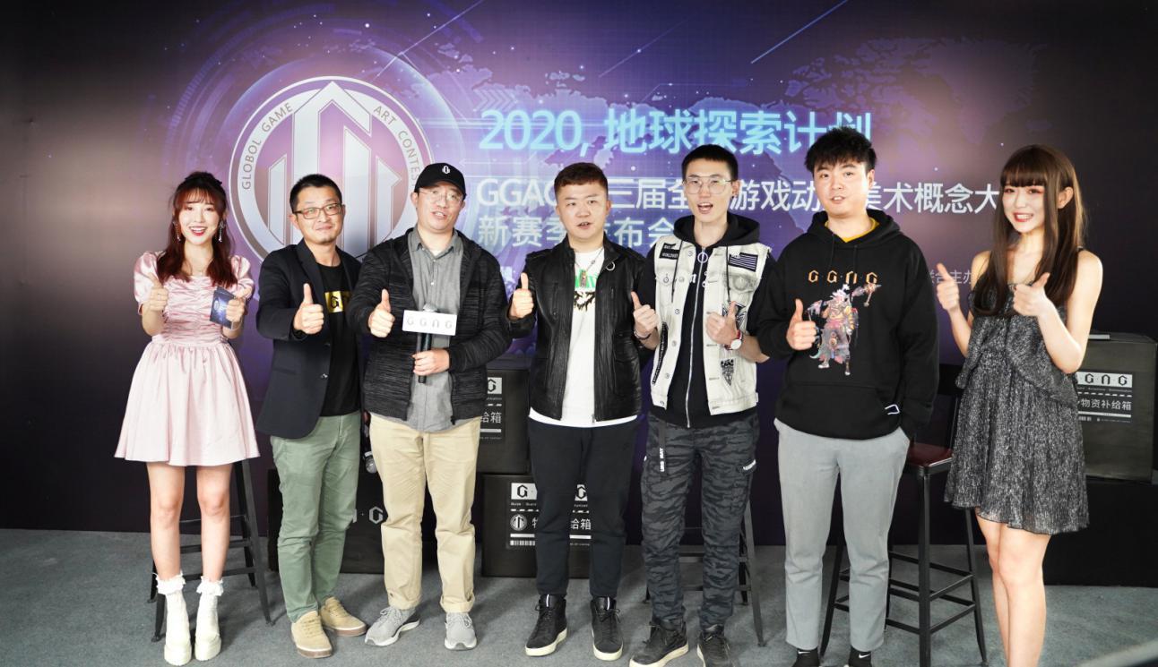 上海点晴信息科技有限公司将在2020ChinaJoyBTOB展区再续精彩