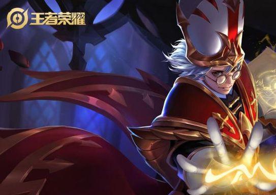 王者荣耀S20赛季快速冲分英雄推荐