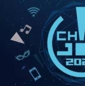 最强两轮设计奔驰宝马游戏大厅将携轰动去年米兰车展的概念车——【2049】亮相2020ChinaJoyBTOC