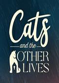 猫与其他生命