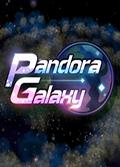 潘多拉星系